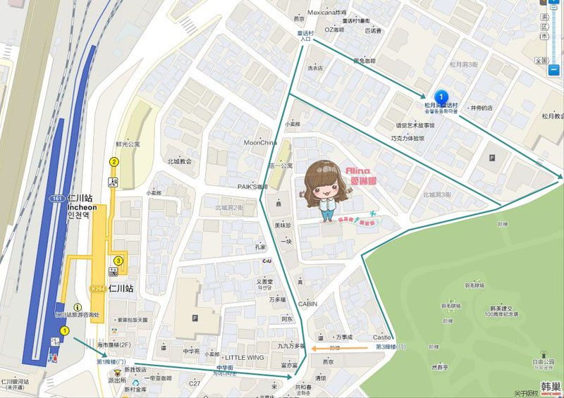 仁川中華街 松月洞童話村 地圖交通路線