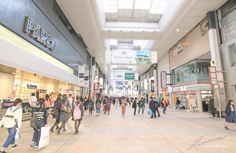 熊本上下通商店街