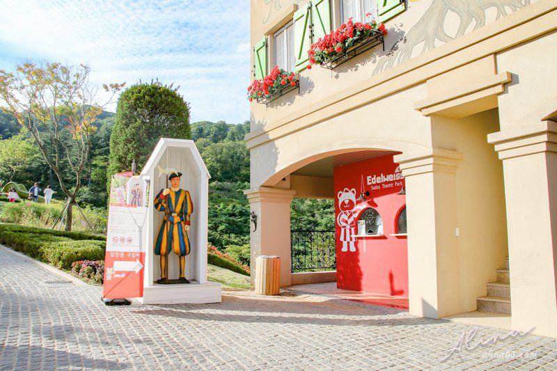 雪絨花瑞士主題公園