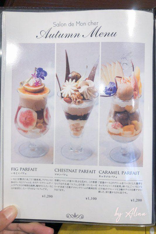 堂島蛋糕捲 ロール 菜單價格
