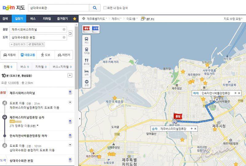 濟州三代麵條會館交通地圖
