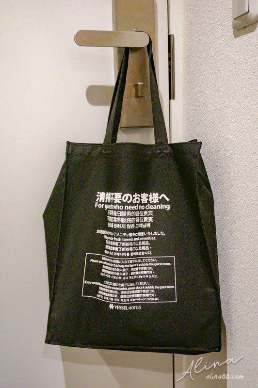 大阪Vessel Inn心齋橋 房間清潔備品