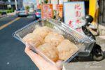 網站近期文章:【嘉義美食】 北回水晶餃 Q彈好吃|提前1天預約少排1小時