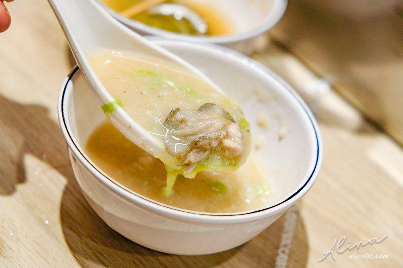 鮮食堂海鮮蒸鍋 澎湖海鮮粥