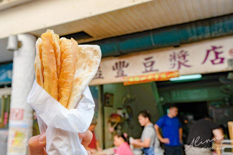 【澎湖美食】文康街 益豐豆漿店-燒餅油條,早餐街裡的熱門美食 @Alina 愛琳娜 嗑美食瘋旅遊