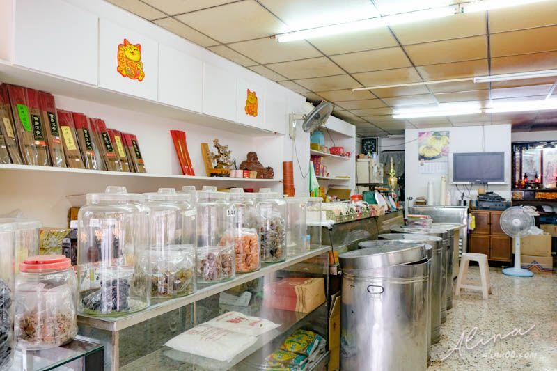 員林商店茶莊 蜜餞金紙