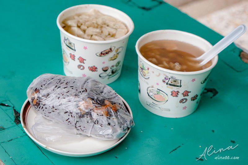 員林商店 黑米飯糰