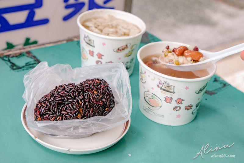 【食記】台北大安 員林商店 健康早餐黑米黑飯糰,古早味黑豆花甜湯 @Alina 愛琳娜 嗑美食瘋旅遊