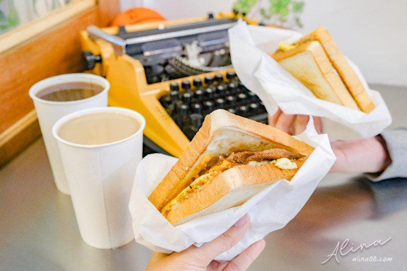 【食記】台北內湖 伍梗肉蛋吐司-伍梗商號,東湖早餐店厚實烤肉蛋 @Alina 愛琳娜 嗑美食瘋旅遊