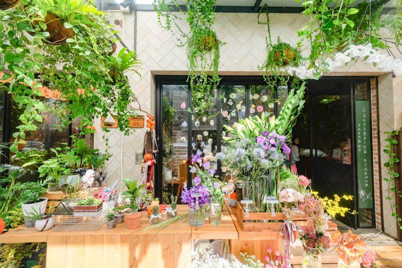 台北信義區 花草咖啡聽 福卉 FUJI FLOWER CAFE