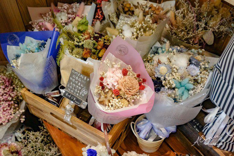 台北花藝咖啡廳 福卉 FUJI FLOWER CAFE
