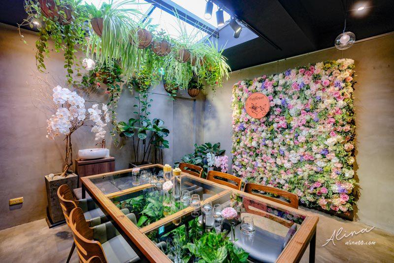 台北咖啡廳推薦 FUJI FLOWER CAFE 福卉