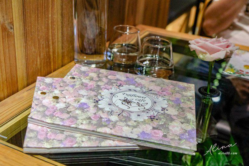 福卉 FUJI FLOWER CAFE 菜單MENU