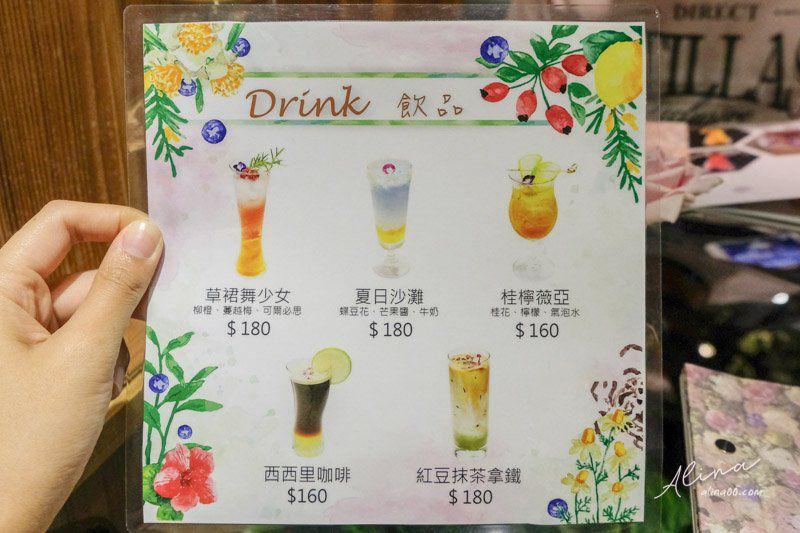福卉 FUJI FLOWER CAFE 飲料菜單品項