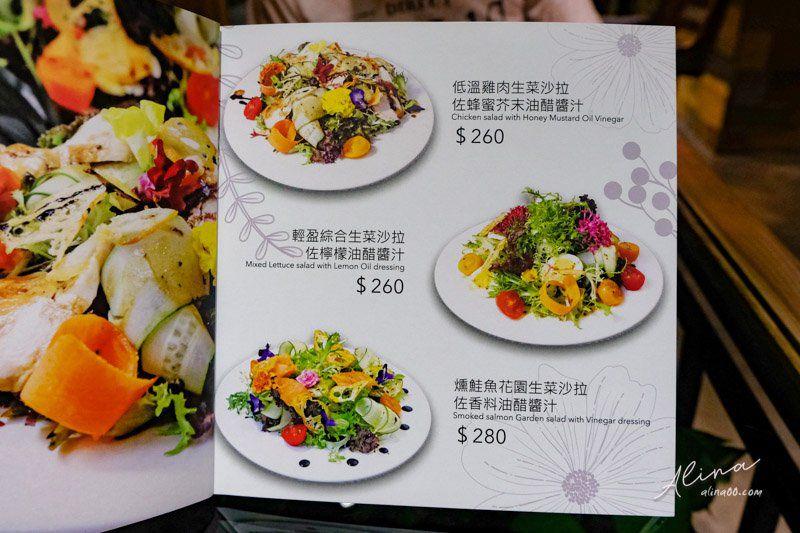 福卉 FUJI FLOWER CAFE 生菜沙拉
