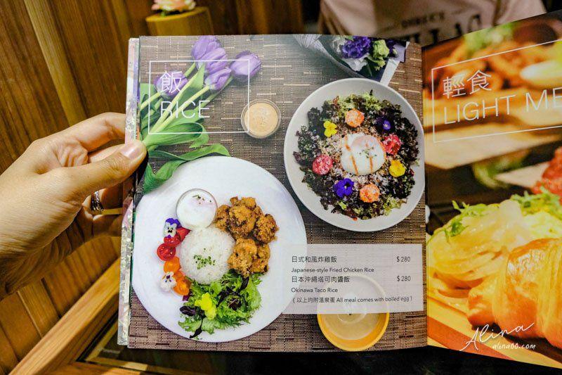 福卉 FUJI FLOWER CAFE 氣質花草咖啡聽 燉飯