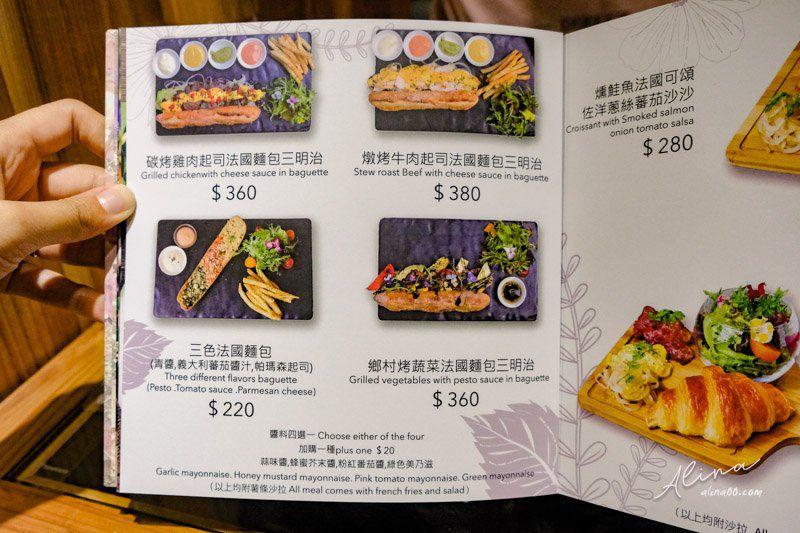 台北信義 福卉 FUJI FLOWER CAFE 花草咖啡聽早午餐