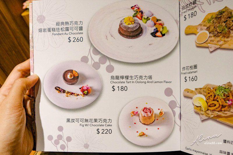 福卉 FUJI FLOWER CAFE 花草咖啡聽甜點