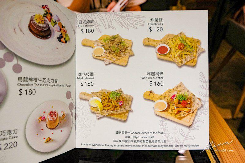 福卉 FUJI FLOWER CAFE 開胃餐炸物小點