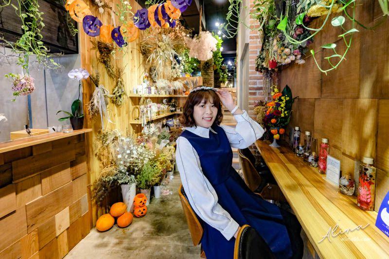 台北信義 福卉 FUJI FLOWER CAFE 氣質花草咖啡聽