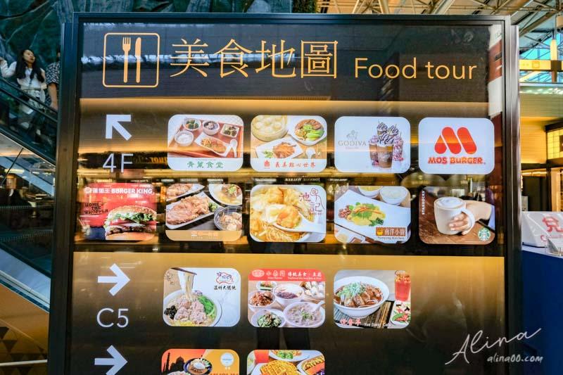 桃園機場第二航廈美食餐廳
