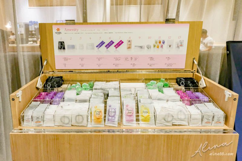 女性專用 免費美容保養品