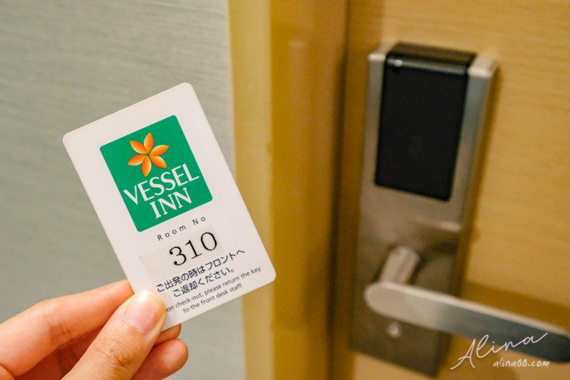 Vessel Inn 心齋橋船舶酒店