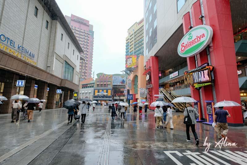 日本環球影城交通