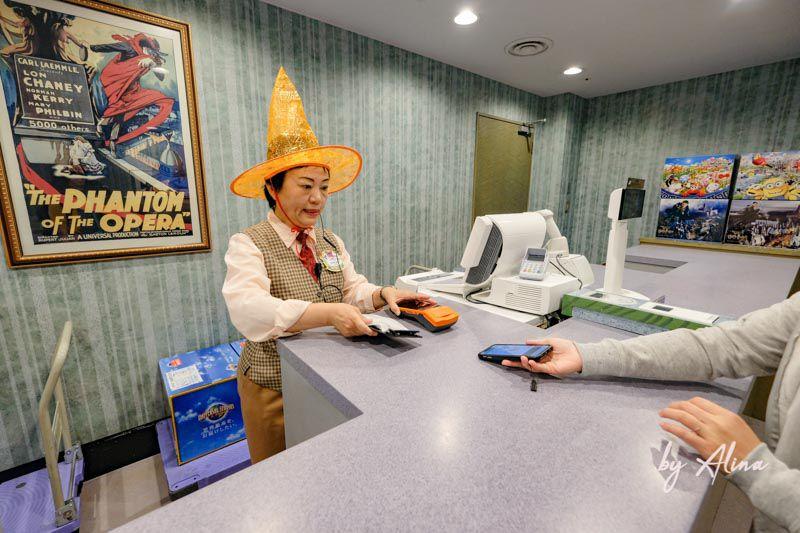 大阪環球影城遊客服務中心
