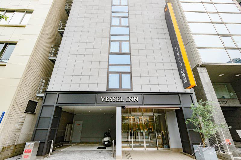 大阪 Vessel Inn 心齋橋船舶酒店