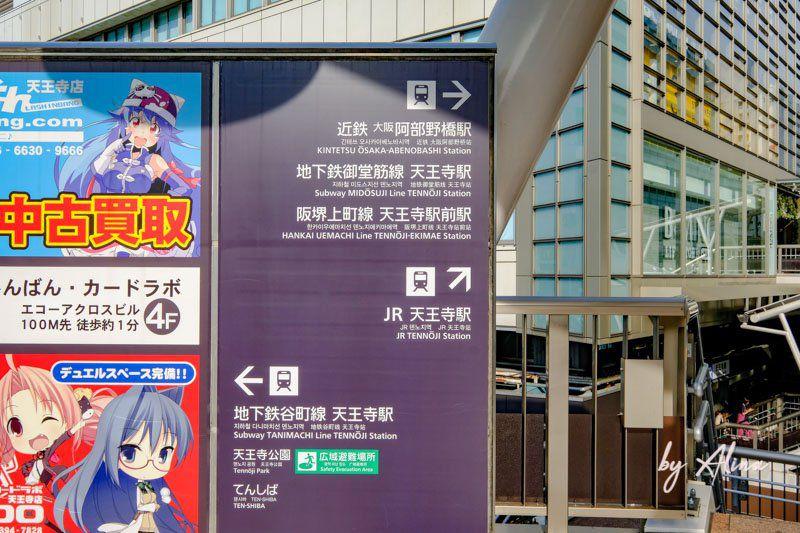 【大阪景點】阿倍野展望台-HARUKAS 300 日夜景天空煙火一次滿足