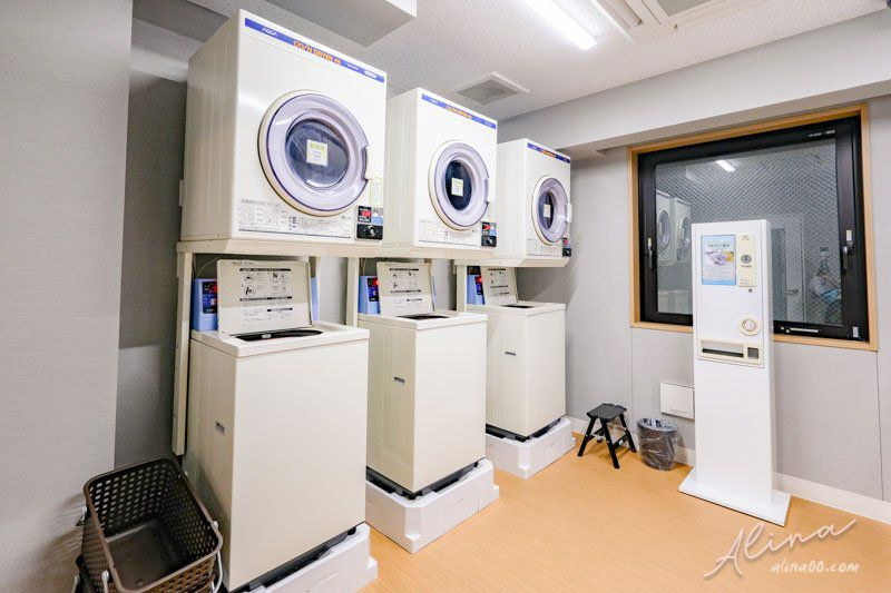 Vessel Inn 心齋橋船舶酒店 自助式洗衣機