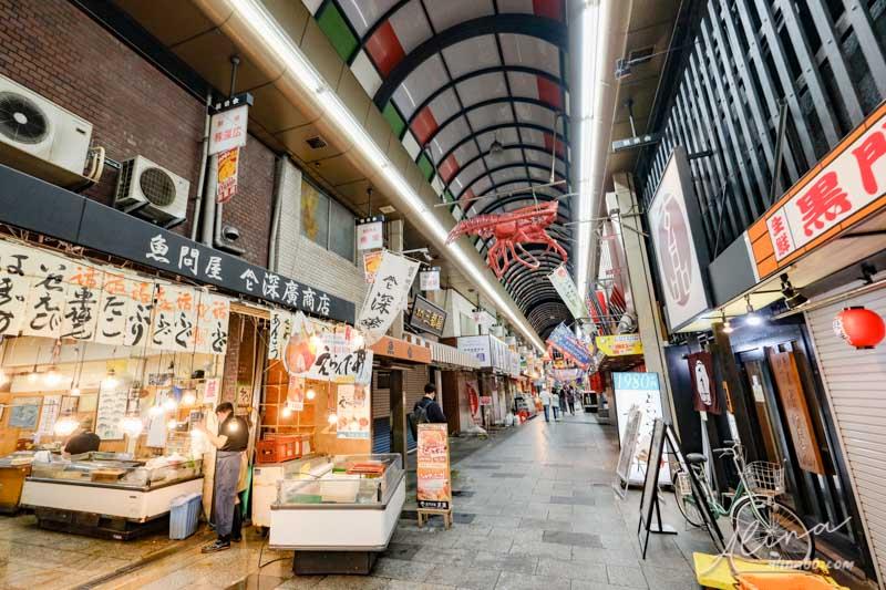 玄品河豚 大阪黑門市場店