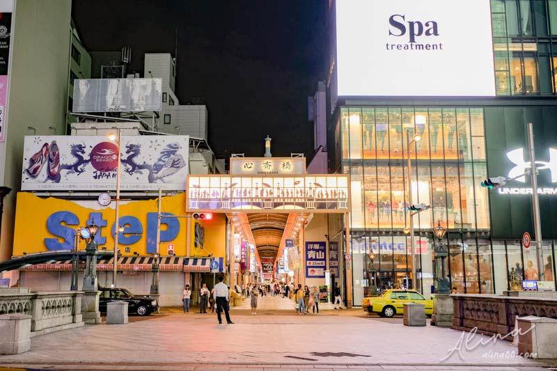 大阪心齋橋商店街