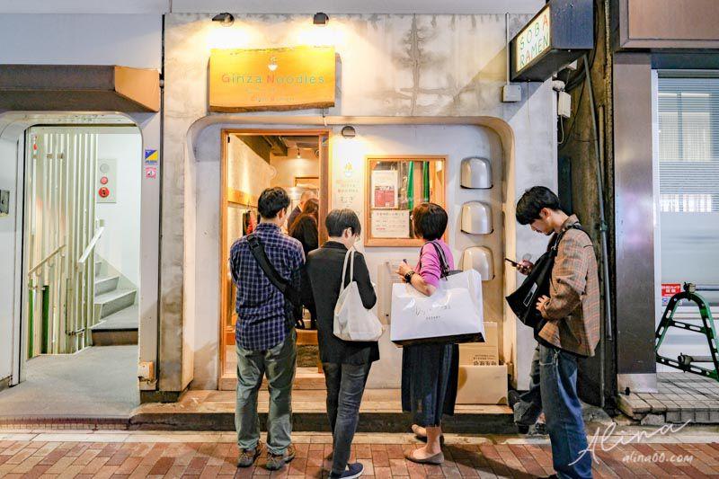 東京銀座 米其林拉麵店 むぎとオリーブGinza Noodles