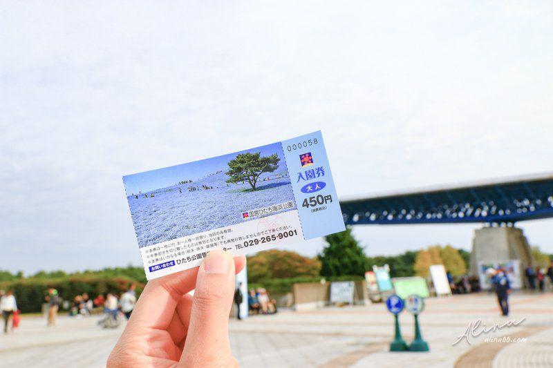國營常陸海濱公園 門票費用
