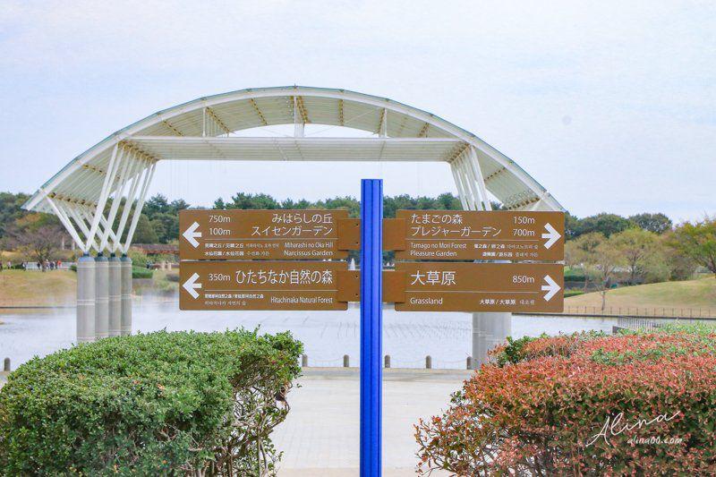 茨城國營常陸海濱公園 園區方向