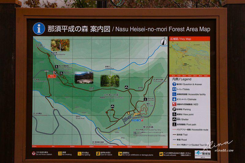 日光國立公園 那須平成之森 地圖交通