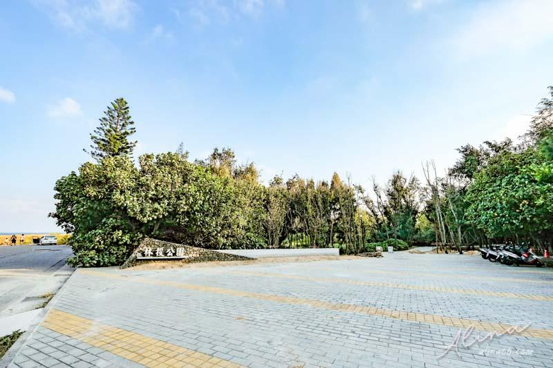 澎湖林投公園