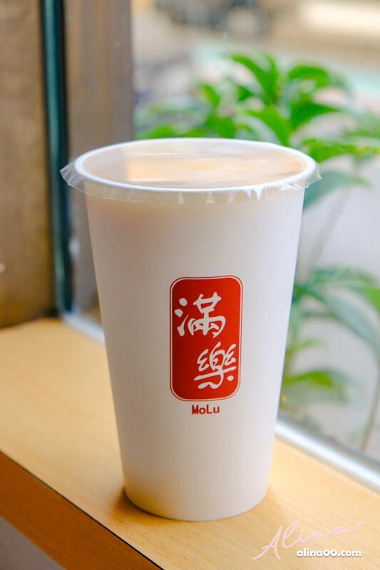滿樂鮮奶茶