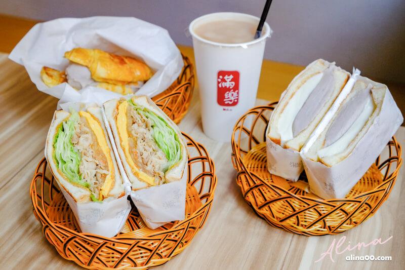 【食記】台北中正 滿樂鐵板吐司-芋泥肉鬆吐司,讓芋頭控招架不住! @Alina 愛琳娜 嗑美食瘋旅遊