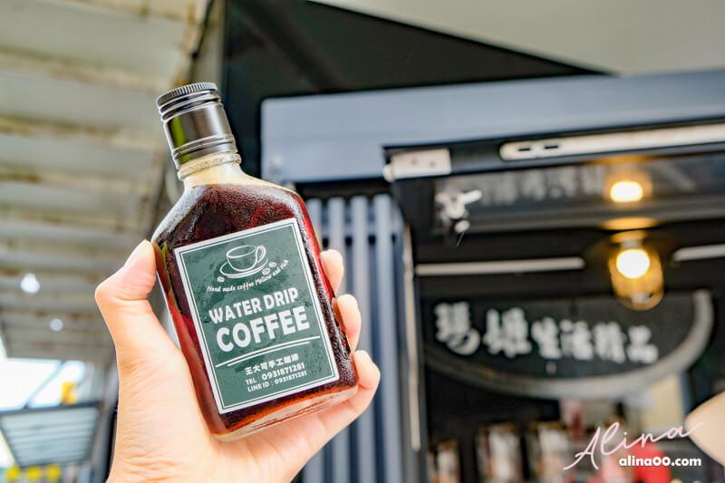 王大可手工咖啡