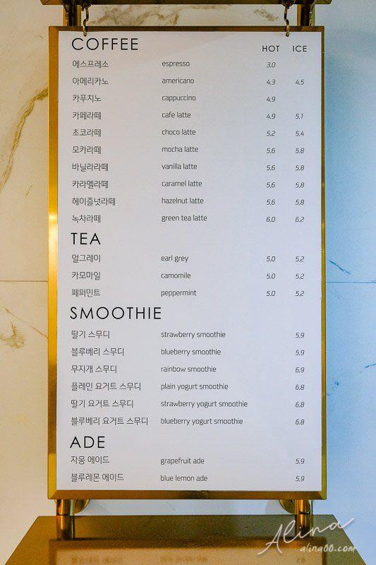 甜點研究所 菜單MENU價格