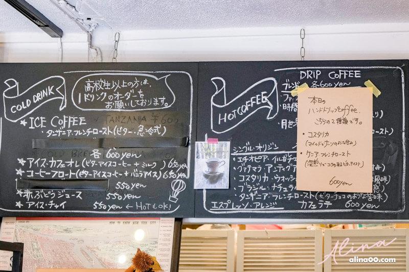 JULES VERNE COFFEE 咖啡廳
