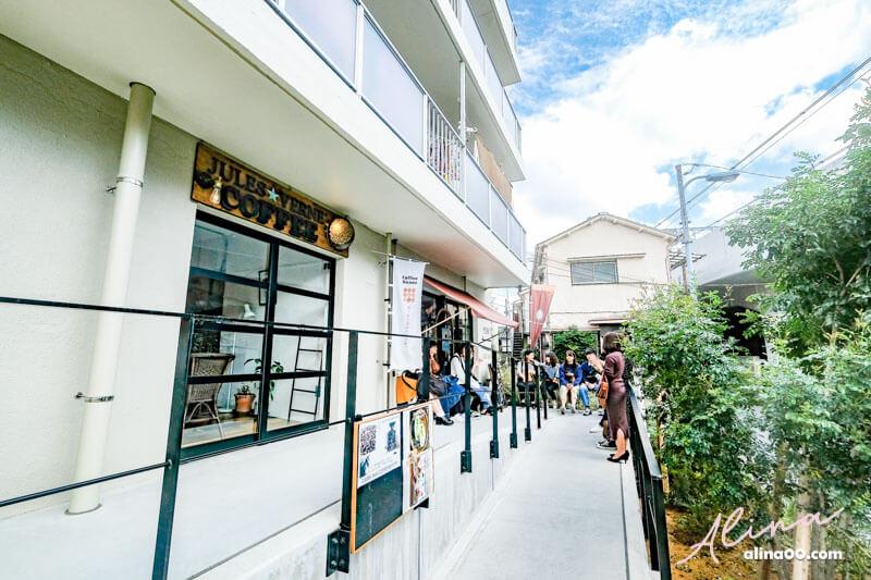 高円寺咖啡廳