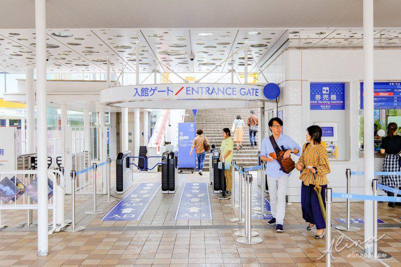 大阪海遊館門票