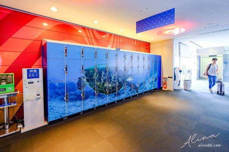 海遊館 寄物櫃