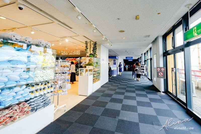 大阪海遊館 紀念品商店