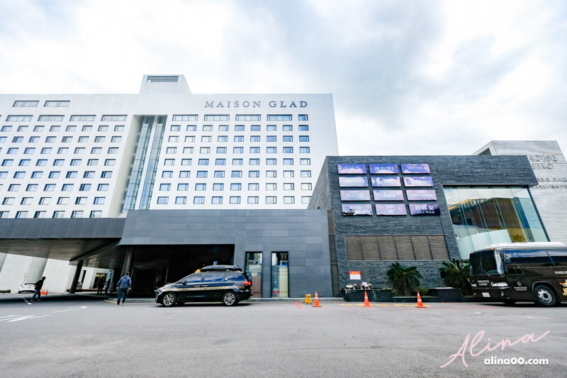 濟州格蘭德酒店 MAISON GLAD JEJU