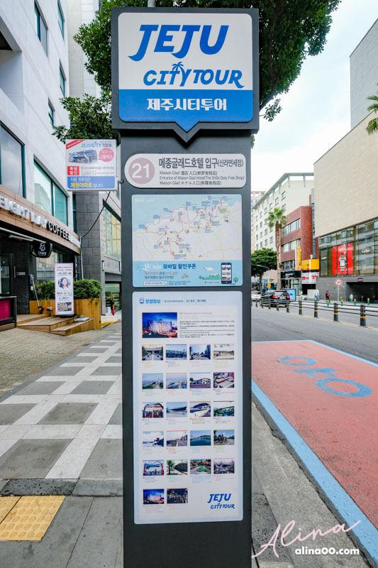 濟州城市觀光巴士 Jeju City Tour